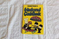 画像1: 【イギリス】Homepride Weekend cook book D