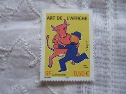 画像1: 【フランス】サビニャックのポスターアート