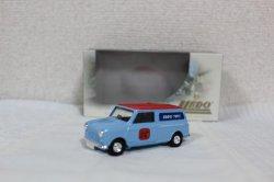 画像1: 【イギリス】Lledo ミニカー ミニバン Corgi Toys ロゴ